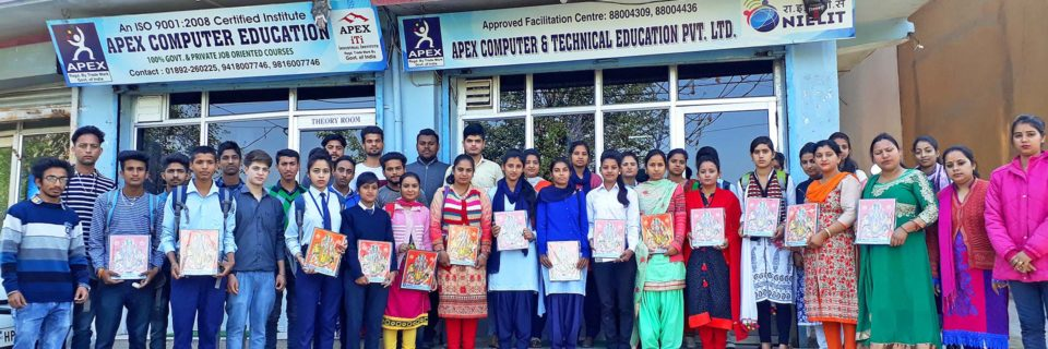 Apex Computer & Technical Education Pvt. Ltd.